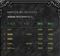 Screen(07_24-10_20)-0007.jpg
