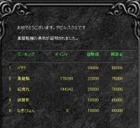 Screen(07_24-12_20)-0008.jpg