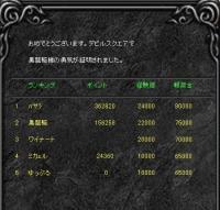 Screen(07_25-06_20)-0001.jpg