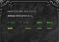 Screen(07_25-08_20)-0002.jpg