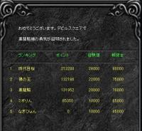Screen(07_25-10_20)-0004.jpg