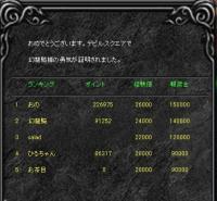 Screen(07_25-12_20)-0001.jpg