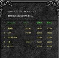 Screen(07_26-06_20)-0002.jpg
