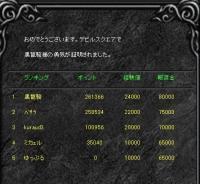 Screen(07_26-14_19)-0008.jpg