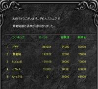 Screen(07_26-16_20)-0000.jpg