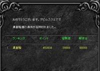 Screen(07_27-04_20)-0000.jpg