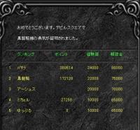Screen(07_27-06_20)-0002.jpg