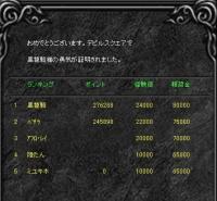 Screen(07_27-08_20)-0004.jpg