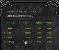 Screen(07_27-10_20)-0005.jpg