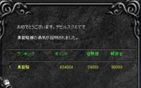Screen(07_27-14_19)-0006.jpg