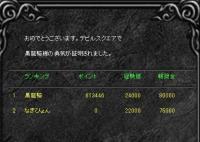 Screen(07_28-06_21)-0000.jpg