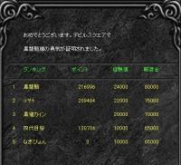 Screen(07_28-08_20)-0001.jpg