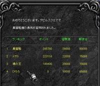 Screen(07_28-10_20)-0004.jpg