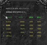 Screen(07_29-06_20)-0000.jpg