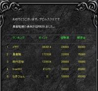 Screen(07_29-10_20)-0003.jpg