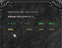 Screen(07_29-12_20)-0006.jpg