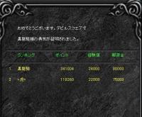 Screen(07_30-04_20)-0001.jpg