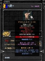 Screen(07_30-04_33)-0005.jpg