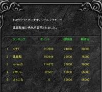 Screen(07_30-06_20)-0008.jpg