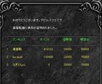 Screen(07_31-06_20)-0000.jpg