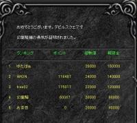 Screen(07_31-12_20)-0003.jpg