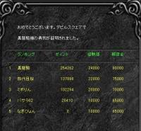 Screen(08_01-10_20)-0003.jpg