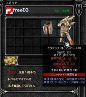 Screen(08_01-11_16)-0004.jpg