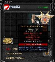 Screen(08_01-11_16)-0005.jpg