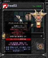 Screen(08_01-11_16)-0007.jpg
