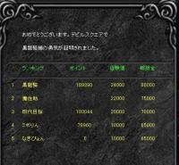 Screen(08_01-12_19)-0009.jpg