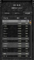 Screen(08_01-12_55)-0010.jpg