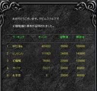 Screen(08_01-14_19)-0012.jpg