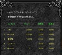 Screen(08_02-06_21)-0001.jpg