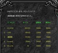 Screen(08_02-08_20)-0003.jpg