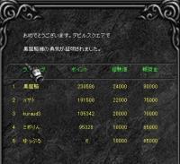 Screen(08_02-10_20)-0009.jpg
