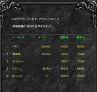 Screen(08_02-12_20)-0010.jpg