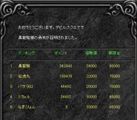 Screen(08_07-08_20)-0001.jpg