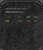 Screen(08_08-10_20)-0004.jpg