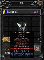 Screen(08_09-12_57)-0002.jpg