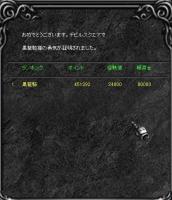 Screen(08_11-07_21)-0000.jpg