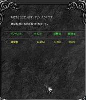 Screen(08_12-11_20)-0005.jpg