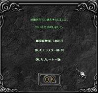 Screen(08_13-04_40)-0000.jpg
