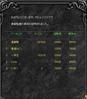 Screen(08_16-10_20)-0000.jpg