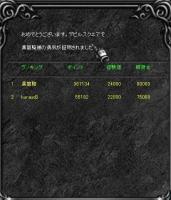 Screen(08_17-06_20)-0000.jpg