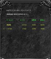 Screen(08_17-16_20)-0000.jpg
