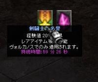 Screen(08_17-16_44)-0001.jpg