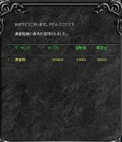 Screen(08_18-08_20)-0000.jpg