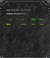 Screen(08_18-12_20)-0003.jpg