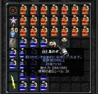 Screen(08_20-09_42)-0000.jpg