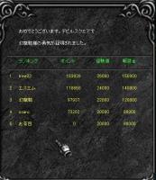 Screen(08_20-10_20)-0006.jpg